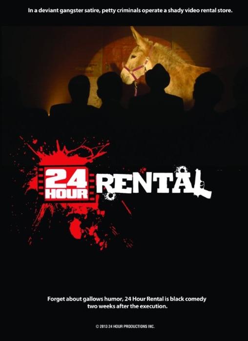 24-hour-rental